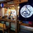 …GW沖縄2…