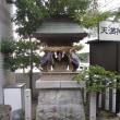 天満神社 広島市中区中島町
