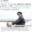 WEB〜ドラマ好きライター座談会。