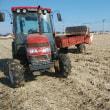堆肥散布終了  明日は有機農法勉強会