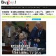 日本の政治家は空想家?