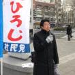 20171113 社民党松本総支部第508回「月曜の声」