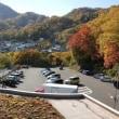 紅葉・旭山記念公園