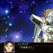 スーパーロボット大戦X その2