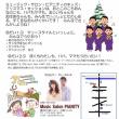 12月10日(日)は、キッズ・クリスマス・セッション!!