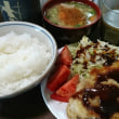 「今日のお昼ご飯」!!「一口トンカツ」!!