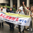 東京東部労組メトロコマース支部 非正規差別なくせ裁判第2回控訴審報告