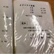 とんかつ 和泉  宮城県仙台市 ☆ミシュランガイド掲載店