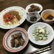 2017年8月16日夕食