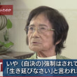【重要証言】元従軍看護婦が見た沖縄戦 「『本土に見捨てられた』なんて思ったこともない」更新