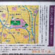 代々木から江戸川橋往復、15kmジョグ