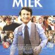 映画 ミルク