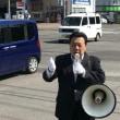 おはようございます!今週は札幌市内で朝の街頭演説からスタート。国会の情勢や公明党の政策について紹介させていただきました。