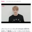0:40【動画】【Kstyle6周年】JYJ ジェジュンさんからお祝いメッセージが到着!