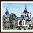 ベラルーシ・ウクライナ・モルドバ旅行シリーズ (23)ウクライナ・キエフ郊外の教会