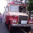 「ひよっこ」に出て来るボンネットバス