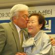 「慰安婦決議案」主導で悪名高い米国のホンダ議員、落選の危機 韓国人「ホンダ議員を助けよう!」