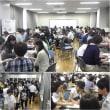 2018年8月28日 大阪府東大阪市立布施中学校区 模擬授業
