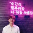 BTS 本日のツイート(2018.3.20)