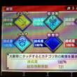 2017/10/03 MHXX 狩猟日誌 HR386 勲章コンプ