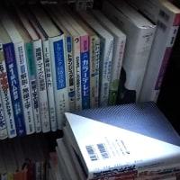 【会津野】「古書 会津野 Yahoo!店」をオープンしました