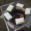 野外での火おこし・七輪・餅焼き体験