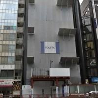 【2018年10月19日 オープン】 SUPER HOTEL Premier銀座