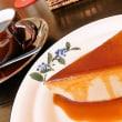オーガニックランチ美味し  ~キッチン風の穂~