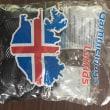 アイスランド土産
