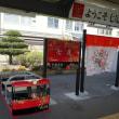 JR西日本七尾駅から七尾港へ