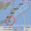 台風21号 東海地方(御前崎)上陸
