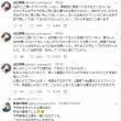 NGT48 1/17メディア報道