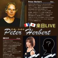 9/4 Peter Herbert 来日ライブ!