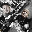 トランプとキムの子供時代の写真発覚