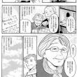 『絆』第15回支援活動報告・・・東北編⑥