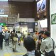 山手線 巣鴨駅を歩いてみた Sugamo station