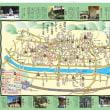 トライアンフ岡山毎年恒例 秋の信州2泊3日ツーリングに関しまして(9月9日~11日)