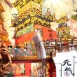 犬山城下町の食堂