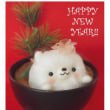 新年あけましておめでとうございます☆