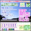 (文学・歴史)[古事記]通算310回【算太クンからの挑戦状・2018】