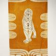 ミュージアム巡り 動物集合 木綿地型絵染壁掛 虎
