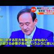 9/22 中国と韓国のVS 日本戦略
