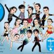 手塚プロと日本スケート連盟がコラボ