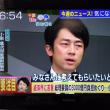 小泉進次郎さん経済界に苦言