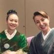#6マダム路子と片岡五郎MCグラサン・林良江さんと和創美グループ