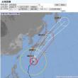 【台風21号、時速30km/h】
