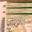 2018.12.16★光ヶ丘高校ぺージェント