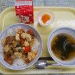 中国四川省の料理