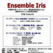Ensemble Iris 15th Concert
