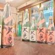 ◆大倉より味乗りした28BY酒が二酒堂々入荷!